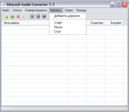 Altarsoft Audio Converter 1.1