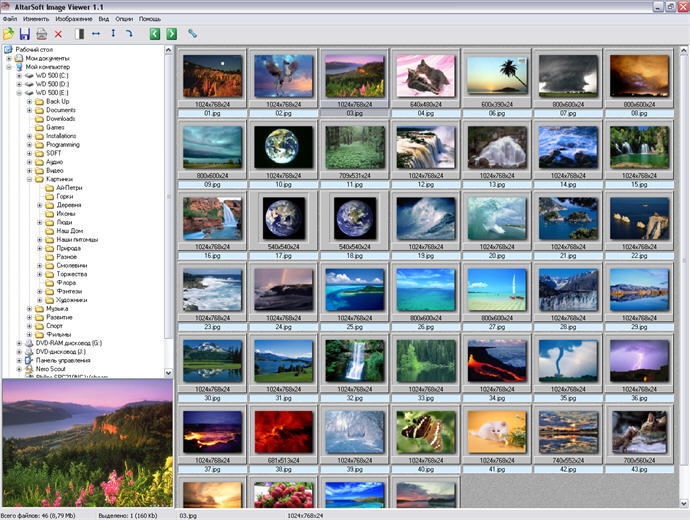 Altarsoft Image Viewer 1.11
